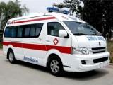 蕪湖患者長途轉院救護車隨車配備急救醫生