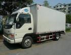 上海大小货车拉货 长短途运输 搬家 有搬运工人 公司货物运输