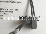 上海摩根碳刷J164规格