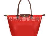 批发饺子包 沙滩包 水饺包 折叠包 尼龙包 购物袋 礼品包 赠品