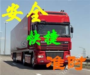 扬州到东北专线直达沈阳长春哈尔滨大连-东北无盲区