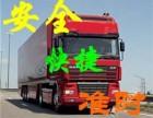 扬州到梧州物流专线货运公司价格广西专线