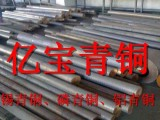 ZQPb12-8铅青铜 ZQPb12-8现货