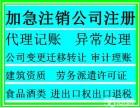 吴泾财务记账报税,税务登记 财税咨询