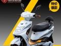 电动车踏板车72V双人电摩60V尚领电动摩托车两轮成人电瓶车