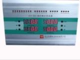 GTZ-841 水電站自動準同期裝置