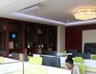 岱岳区国山中心共享办公空间 创客之家