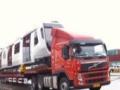 专业调回程车、返程车、 大件运输、调冷藏车、全国包车