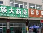 西岗民族大药房旁商铺出租 36平米
