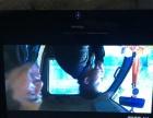 全新海信lcd液晶32寸电视