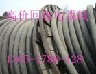 淮安电缆线回收地区