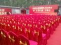 供北京顺义区机场附近 桁架租赁 活动背景板 开业庆典策划