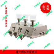 上海YZW-300微生物限度检测仪 微生物限度检查仪价格