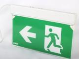 深圳工厂直销LED应急灯EXIT方向标志牌SAA,CE认证