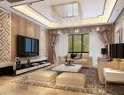 漯河瑞贝卡小区现代简约三室两厅装修案例--漯河同创装饰公司