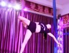 专业培训零基础舞蹈老师三四个月毕业后月收入七千到万