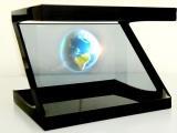 3D全息展柜成像技術原理