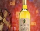 科乐克古堡葡萄酒 科乐克古堡葡萄酒加盟招商