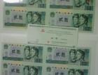哈尔滨回收老酒茅台,钱币回收,纸币回收,纪念币回收邮票银元