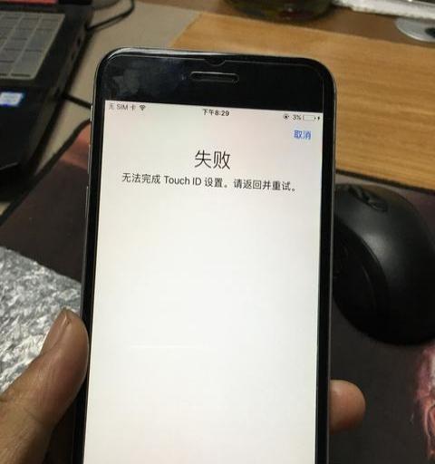 出售iPhone6p,国行全网通