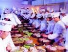 学厨师烹饪去哪里好保定厨师烹饪培训学校