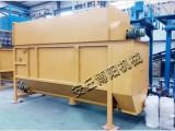 封闭式滑石粉全自动拆袋机,山东自动破包机按需定制