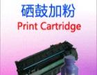 南京施乐N202 205 305 255打印机灌粉