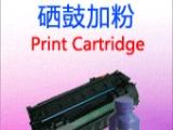 南京施乐N打印机灌粉