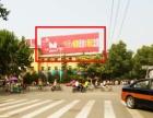 临汾市解放东路与迎春街十字路口华北医院楼顶三面翻