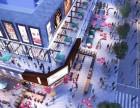 上海金山 盛街时光里沿街商铺 70年产权 政府扶持项目