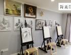 美术学习简素画室极好 成都高新区双流华阳美术培训