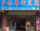 惠城区小金口金兴家园 餐厅生意低价转让