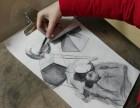 学画画书法美术来专业机构 暑假班这里等着你