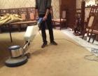东莞南城专业开荒保洁 清洗灯具 水池 地毯地板打蜡
