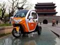 北京飞诺代步车
