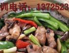 湘赣原味木桶饭加盟/特色快餐木桶饭加盟/木桶饭培训