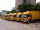 上海货车出租 全上海货运 长途货运