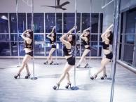 爵士舞钢管舞舞蹈培训成人零基础包就业带薪实习