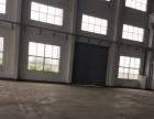 南闸街道 南闸镇扎里村工业园 厂房 1800平米