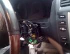 福田区开锁换锁开修保险柜 汽车锁匹配 汽车钥匙