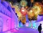 长白山二道白河小镇音乐焰火秀,照亮你的2016!