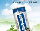 白象集团白象饮料皖南地区招商