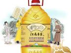 本香茶籽食用调和油4.5升江南李家天然有机茶籽纯山茶油批发团购