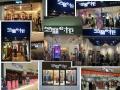 通化哪里有好的品牌服装批发?芝麻e柜免费铺货怎么加盟开店?