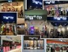 武汉哪里有品牌服装批发?芝麻e柜免费铺货怎么加盟开店?