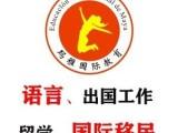 郑州日语培训学校