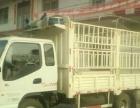 轻卡空车配货货运