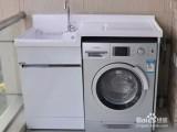 绍兴诸暨海信洗衣机维修-10分钟响应