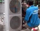 宁波格力中央空调售后服务多少电话?维修咨询热线?
