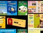好东方平面广告设计助您实现设计师梦想